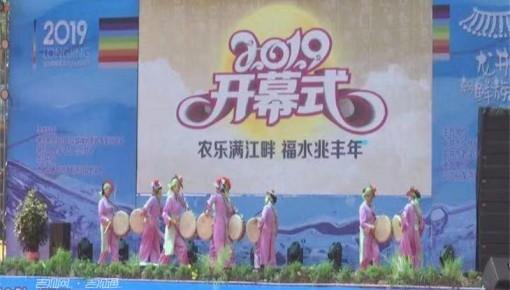 龙井:朝鲜族泼水节 感受别样特色民俗
