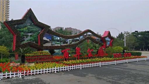 美翻了!长春胜利公园景观升级 一步一景引游人