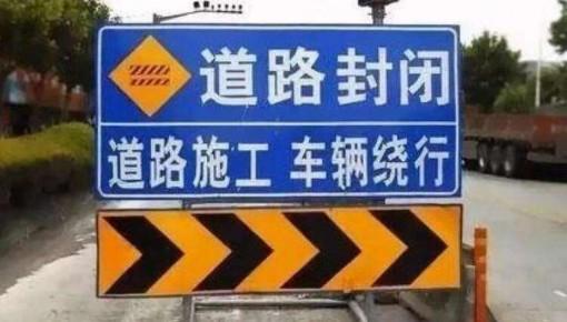 8月5日起,京哈高速长春至拉林河段封闭施工!8月6日,拉林河至长春段恢复通行