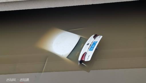 长春一共享汽车被发现漂浮河面 具体原因成谜