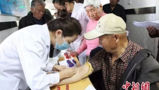 """来了!健康中国人的50条""""国标"""",你达标几条?"""