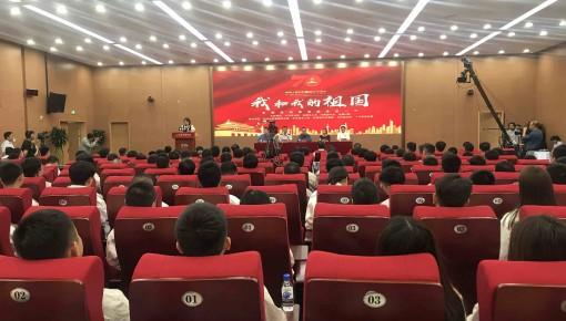 """吉林省举行""""我和我的祖国""""全国巡回宣讲活动"""