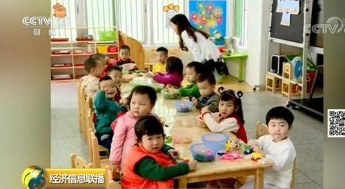 首批二孩们该入园了!你家附近的公办园好进吗?
