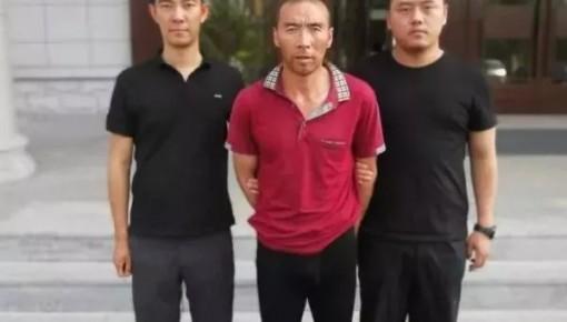 抓到了!被伊通警方通缉涉嫌杀人嫌疑人在吉林落网,抓捕细节公布