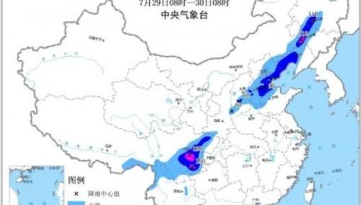 出门请注意!北京吉林四川云南等地局地有大到暴雨