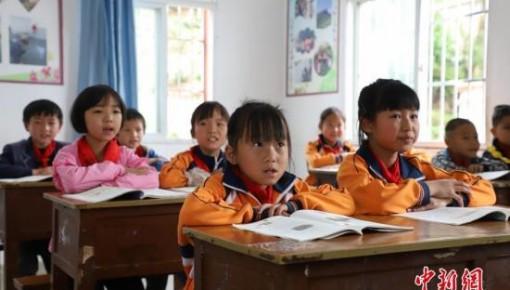 三部门:争取2020年底消除义务教育阶段66人以上大班额 全国大班额比例控制在5%以内