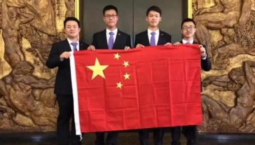 点赞!三金一银!国际化学奥赛中国队包揽全部第一