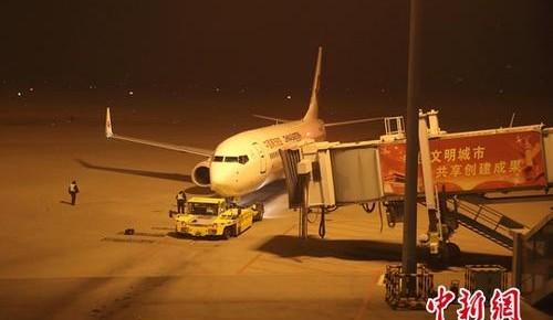民航局拟禁止机票销售默认搭售行为 保护旅客知情权