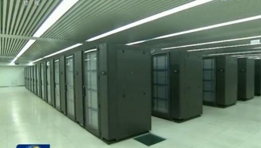 【新中国的第一】第一部国产电子计算机