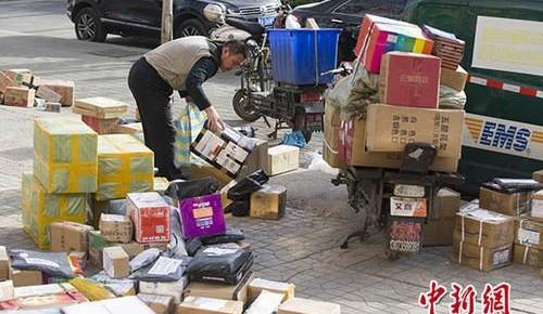 国家邮政局:寄递企业要严格执行24小时值班和负责人带班制度