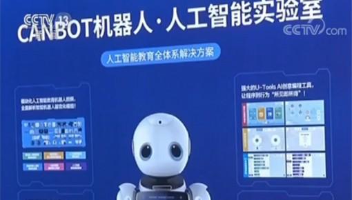 2019中国国际机器人展:技术发展进入2.0时代