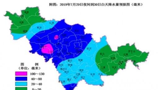 暴雨将至!吉林省文旅厅、省气象局联合发布旅游安全气象风险预警