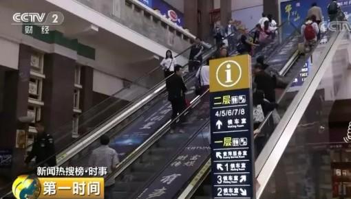 公安部再出手!火车上这些事千万不要做