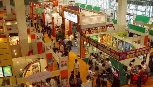 汽博会没看够?农博会、东北亚博览会都在等你呢!