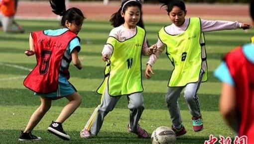教育部:將加強中小學體育與健康課和課外鍛煉時間