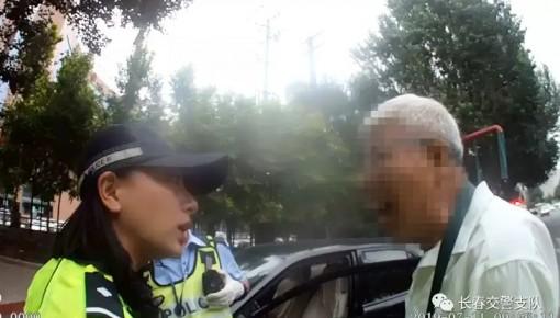 气愤!长春六旬男子不服从交警管理,竟拳袭女交警