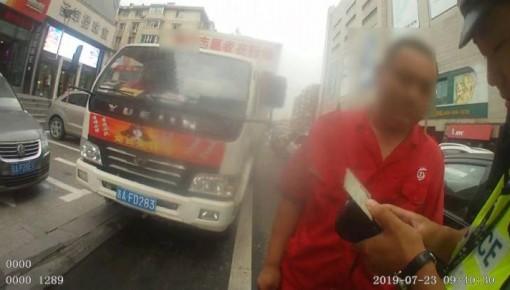 太危险!司机载着一车液化气罐抽烟被罚