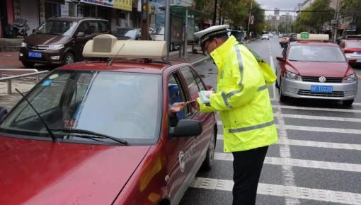 吉林省再创61个示范路口,交警部门开展机动车礼让斑马线活动