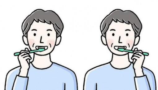 """你会正确刷牙吗?来解锁""""双手轮流45°刷牙法"""""""