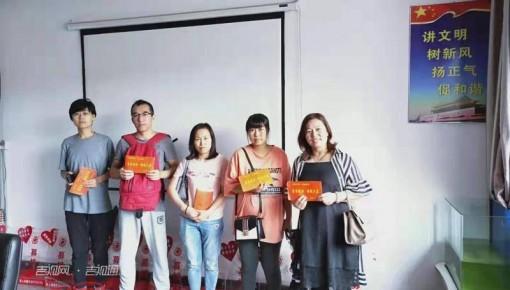 """关注自闭症丨2019年长春市慈善会""""星星天使""""项目启动"""