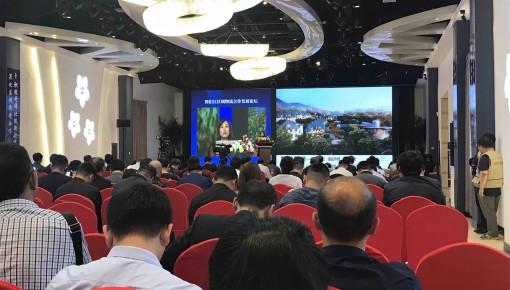第九届图们江文化论坛在图们举行