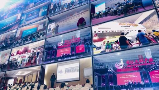 第12届东北亚博览会康养产业展馆值得期待