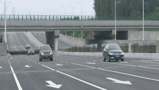 长春市河堤东路穿绕城高速路段今天顺利通车