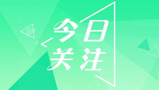 """长春光机所成功研制""""视频相机"""""""