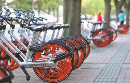 北京晒共享单车考评成绩:4家企业将退出运营或整改