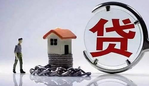 央行要求合理控制房地产贷款投放 对高杠杆大型房企融资加强监管