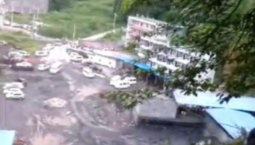 贵州毕节一煤矿发生疑似瓦斯爆炸4人遇难3人被困