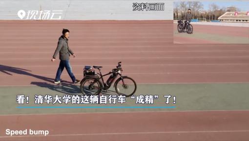 自动自行车来了?外媒关注中国新型类脑计算芯片