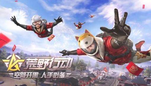 上半年中国自研游戏海外收入超55亿美元,年底或超百亿美元