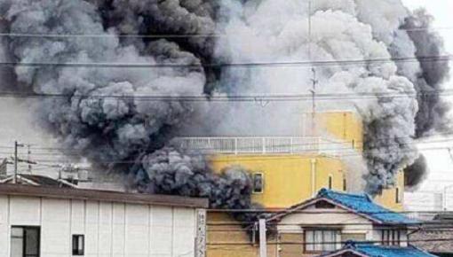 京都动画纵火案10位遇难者身份公布 包括导演武本康弘