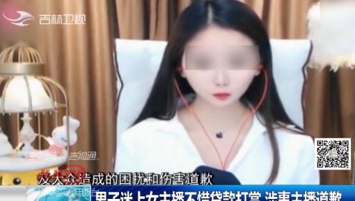 早报快评 | 沉迷网络危害大 虚拟现实得分清