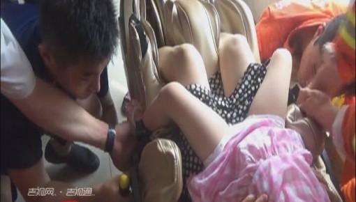 """引以为戒!长春一女孩按摩椅""""历险记"""""""