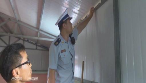 延边州两家单位消防安全问题突出 消防:限期整改
