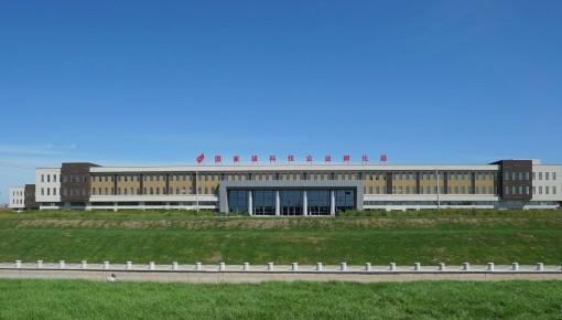 第七批吉林省技术转移示范机构名单公布