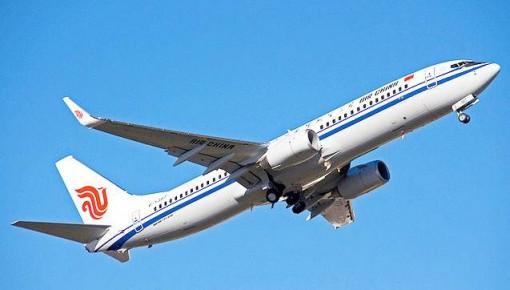 国航:8月27日起停止运营北京至夏威夷航线