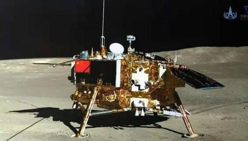 嫦娥四号着陆器进入第八月夜 玉兔二号累计行走271米