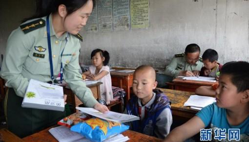 2016年至2018年  长春市教育脱贫资助贫困学生1.15万人次