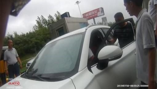 私家车心存侥幸载客 被查后当场返还车费