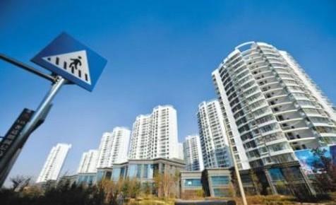 剑指过热房价 32城房地产贷款业务遭严查