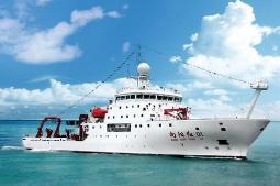 """""""向阳红01""""科考船赴北极考察 为期50天"""