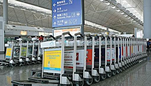 香港国际机场运行受阻,被迫取消12日16时后多个航班
