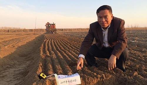 一位农业科学家的泥土情怀