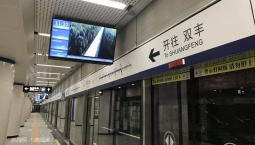 长春地铁2号线东延线、轻轨4号线南延线招标计划9月30日开工