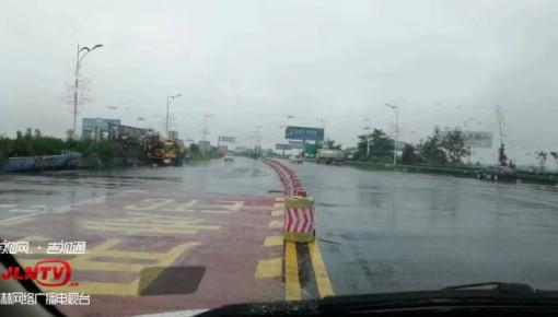 高速风险提示丨延吉分局辖区持续降雨、路面湿滑