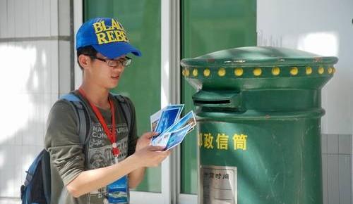 邮政服务提质增效 快递服务从无到有、成为世界第一快递大国