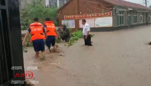 洪流中,30余名群众被困!四平消防架绳索救出所有人
